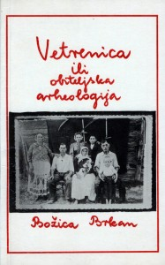 knjiga_vetrenica
