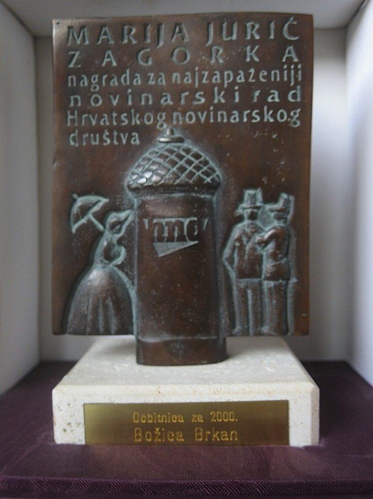 Godišnja nagrada HND-a koja nosi Zagorskino ime (Fotografija Miljenko Brezak)