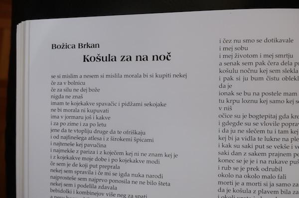 Pjesma Božice Brkan u catalogue