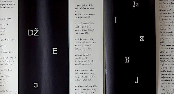 Stihovi kao zidnjak / Fotografija Božica Brkan