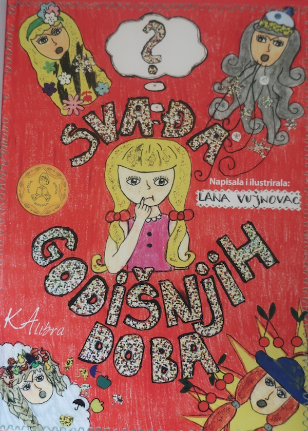 Naslovnica prve knjige slikovnice Lane Vujnovac