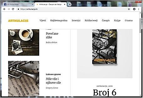 Screenshot web-stranice Artikulacija