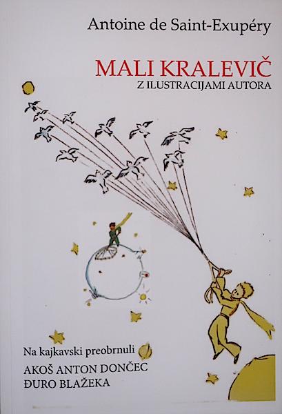 Naslovnica kajkavskoga prijevoda Maloga Princa